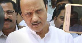 अजित पवार का विधानसभा सदस्यता से इस्तीफा मंजूर, विधायक कालानी ने छोड़ी पार्टी