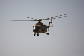 सेना का हेलीकॉप्टर भूटान में दुर्घटनाग्रस्त, 2 हताहत