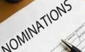 विधानसभा चुनाव : पहले दिन 14 उम्मीदवारों ने किया नामांकन, नागपुर से एक भी नहीं