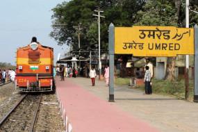 यवतमाल के कोठोडा को आदर्श गांव और नागपुर के गोधनी (उमरेड) को विभाग स्तरीय पुरस्कार