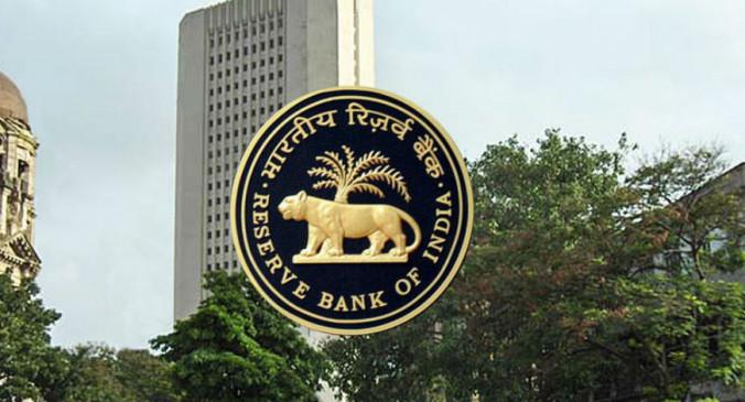 1 अक्टूबर से सभी लोन पर ब्याज को रेपो रेट से जोड़ें बैंक: RBI