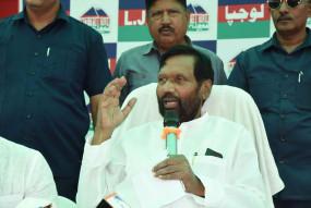 बिहार उपचुनाव : समस्तीपुर सीट लोजपा के लिए प्रतिष्ठा का प्रश्न