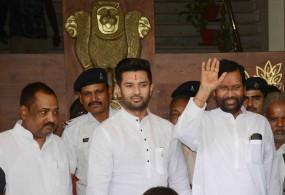 बिहार: चिराग पासवान को मिल सकती है लोजपा के राष्ट्रीय अध्यक्ष की जिम्मेदारी