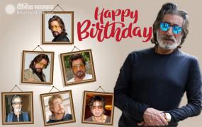Shakti Kapoor B'day: आज 67 साल का हुआ 'नंदू सबका बंधु', जानें उनके बारे में