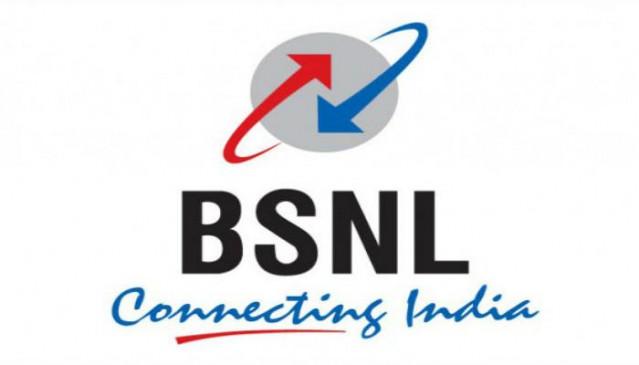 BSNL ने पेश किया SUPER STAR 500 प्लान, 500GB डेटा के साथ Hotstar मिलेगा मुफ्त