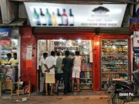 चुनाव के दौरान शराब की दुकानों पर रहेगी सीसीटीवी कैमरों की नजर, भिवंडी से 10 लाख बरामद