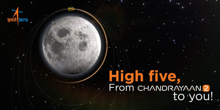 चंद्रयान-2: ISRO ने रचा इतिहास, ऑर्बिटर से अलग हुआ लैंडर 'विक्रम'