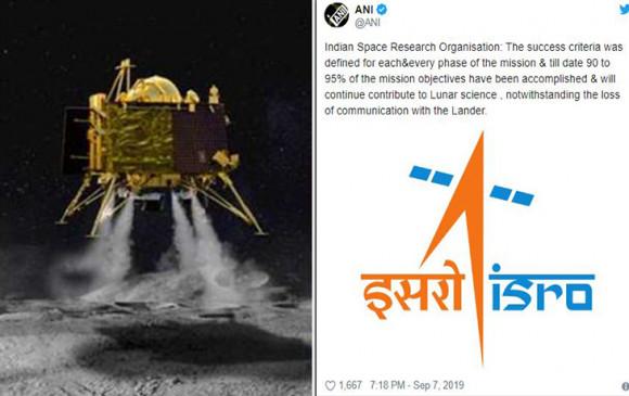 चंद्रयान-2 : इसरो ने कहा 95 फीसदी सफल रहा मिशन, कक्षा में स्थापित ऑर्बिटर 7 साल करेगा काम