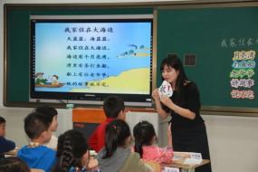 चीन : 35 सालों में शिक्षकों की संख्या में लगभग 80 प्रतिशत वृद्धि