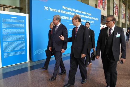 पाक विदेश मंत्री कुरैशी बोले- 70 वर्षो में चीन की उपलब्धियों पर हमें गर्व
