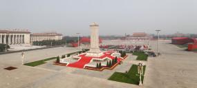 शहीदी दिवस पर राष्ट्रपति जिनपिंग समेत कई चीनी नेताओं ने राष्ट्रीय वीरों को दी श्रद्धांजलि