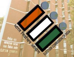 विधानसभा चुनाव : अब प्रचार सामग्री पर भी रहेगी चुनाव आयोग की नजर
