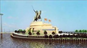 कांग्रेस-राकांपा का आरोप छत्रपति शिवाजी स्मारक निर्माण में हुआ घोटाला