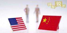 चीन-अमेरिका व्यापारिक वार्ता के लिए अनुकूल स्थिति तैयार करें