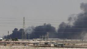 ड्रोन हमला: सऊदी का तेल उत्पादन 50 फीसद ठप, दुनिया भर में बढ़ेंगे दाम