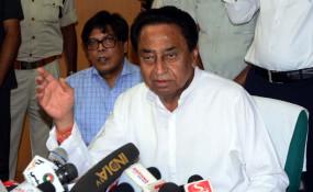 कमलनाथ सरकार के फैसलों से मध्य प्रदेश में मंदी का असर नहीं: कांग्रेस