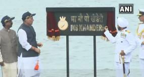 भारतीय नौसेना में शामिल हुई INS खंडेरी,राजनाथ बोले- कुछ लोगों की हरकतें नापाक