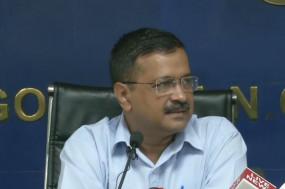 दिल्ली: अरविंद केजरीवाल का ऐलान, किरायदारों के लिए लगाए जाएंगे प्रीपेड मीटर