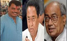MP : कमलनाथ बने रहेंगे PCC चीफ, दिग्गी-सिंघार विवाद भी फिलहाल थमा