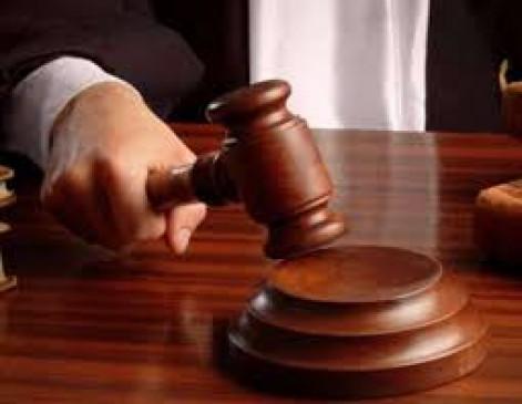 सुप्रीम कोर्टके निर्णय के बावजूद निचली अदालत में दायर की याचिका,सॉ मिल संचालक पर एक लाख की कॉस्ट