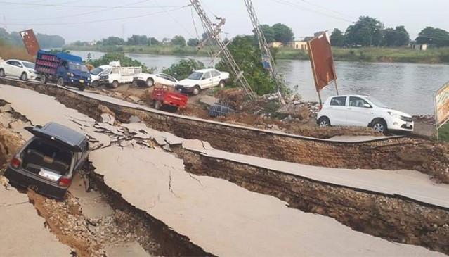 POK में 5.8 तीव्रता का भूकंप , 19 लोगों की मौत, उत्तर भारत में भी महसूस किए गए झटके