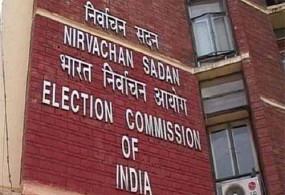 EC का ऐलान, 16 अक्टूबर को होगा यूपी-बिहार की दो राज्यसभा सीटों पर उपचुनाव