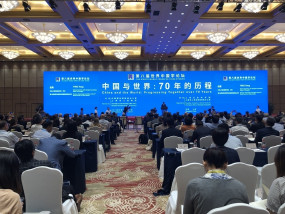 विश्व चीन-विद्या मंच में 35 देशों के विशेषज्ञ पहुंचे