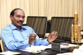 के सिवन के नाम से बनाए गए फेक अकाउंट, ISRO ने की इनसे दूर रहने की अपील