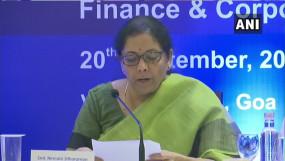 वित्त मंत्री सीतारमण ने किया कंपनियों के लिए कॉर्पोरेट टैक्स में कमी का एलान