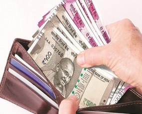पर्स में रखने सुविधाजनक हो, इसलिए बदले गए नोट के आकार -हाईकोर्ट में आरबीआई की दलील