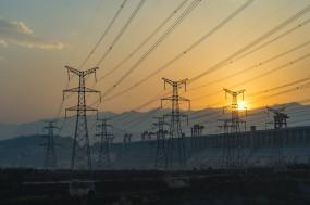 इस्लामाबाद में फर्जी बिजली बिलों के जरिए करोड़ों की धोखाधड़ी