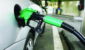 Fuel Price: लगातार दूसरे दिन बढ़ी पेट्रोल और डीजल की कीमत, जानें आज के रेट