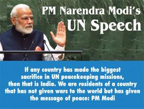 गांधीजी का सत्य, अहिंसा का संदेश आज भी प्रासंगिक : मोदी