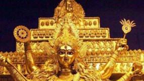 कोलकाता में सोने से बनाई गई मां दुर्गा की प्रतिमा, कीमत जानकार रह जाएंगे हैरान