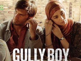 ऑस्कर के लिए भारत ने भेजा फिल्म 'गली बॉय' का नाम, एफएफआई ने की घोषणा