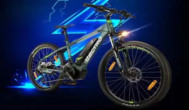 Hero Cycles और Yamaha ने लॉन्च की इलेक्ट्रिक साइकल, कीमत 1.30 लाख