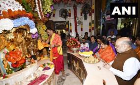 गृहमंत्री शाह ने किए सिद्धि विनायक के दर्शन, गडकरी और फडणवीस ने भी की पूजा