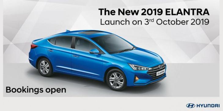 Hyundai Elantra का नया अवतार 3 अक्टूबर को होगा लॉन्च, देखें पहली झलक