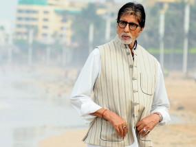 इस शहर में है अमिताभ बच्चन के नाम का वॉटरफॉल, बिगबी भी जानकर हुए दंग