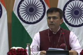 भारतीय विदेश मंत्रालय - ICJ के आदेश को लागू करे पाकिस्तान