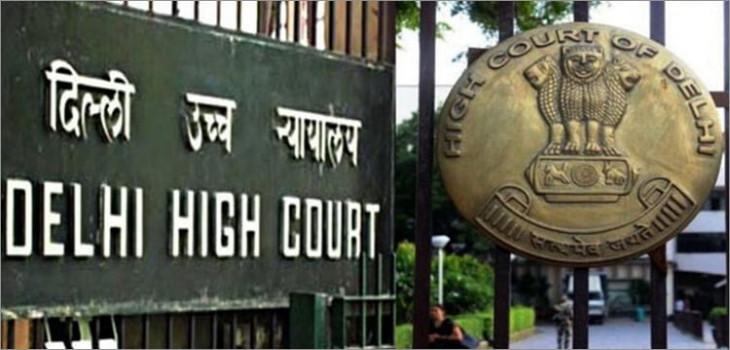 INX Media Case: चिदंबरम की जमानत याचिका पर दिल्ली HC का फैसला सुरक्षित