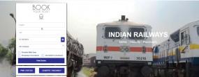 ऑनलाइन रेलवे टिकट करना हुआ महंगा, लेकिन ऐसे बचा सकते हैं पैसे