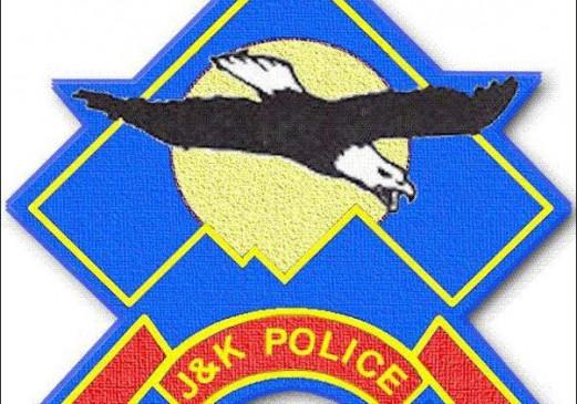 जम्मू-कश्मीर पुलिस में होने जा रही बड़ी भर्तियां, पढ़ें पूरी डिटेल