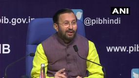जावड़ेकर ने कहा, पाक ने कई दरवाजे खटखटाए, पूरी दुनिया भारत के साथ खड़ी रही