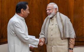 CM कमलनाथ और पूर्व सीएम शिवराज ने पीएम मोदी को दी जन्मदिन की बधाई