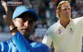 स्पिन गेंदबाज कुलदीप यादव ने अपने रोल माडल वॉर्न को दी जन्मदिन की बधाई