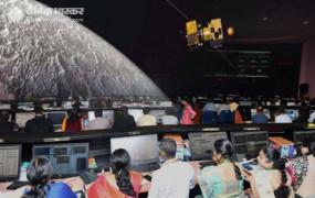 जानें, चंद्रयान-2 का संपर्क टूटने के बाद कैसे पता चलेगा कहां है लैंडर विक्रम ?