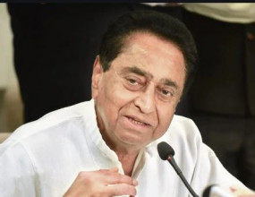 कमलनाथ सरकार नहीं वसूलेगी जनता से भारी जुर्माना, कहा-पुनर्विचार करे केंद्र