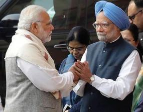 B'day: 87 साल के हुए पूर्व प्रधानमंत्री मनमोहन सिंह, पीएम मोदी ने दी बधाई