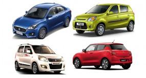 Maruti Suzuki ने 10 कारों की घटाई कीमतें, ये मॉडल्स हैं शामिल